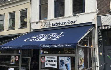 the real greek in Delft